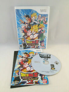 Nintendo Wii - Dragon Ball Z Budokai Tenkaichi 2 DBZ Dragonball