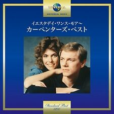 The Carpenters - 20th Century Masters: Millennium Collection [New CD] Japan - Im