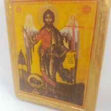 Saint John The Baptist San Juan Bautista Byzantine Greek Orthodox Rare Icon Art