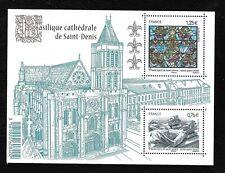 Bloc Feuillet 2015 N°F4930 Timbres France Basilique Cathédrale de Saint Denis