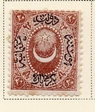 Mint Hinged Postage Due Turkish Stamps