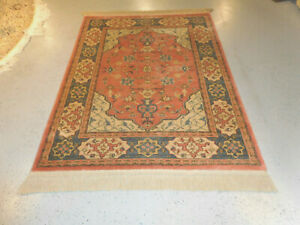 Bergama rug Karastan superb rug lovely carpet 4.3x6 gently used pattern 737