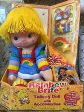 NOS 2004 Rainbow Brite Talking Doll W Accessories Hallmark In Box RARE! G3