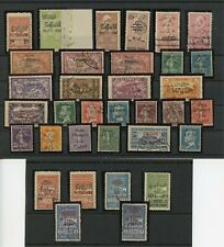 SYRIA FRENCH LEVANT SYRIA Stamps Collection including Fiscal Stamps