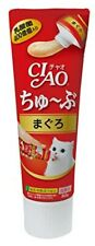 Inaba Japan CIAO CHURU TUBE Cat Food Treat Paste 80g - Tuna Maguro