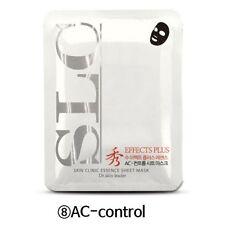 SLC Essence Facial AC-control Mask Sheet Pack 2pcs Skincare Korean Cosmetics