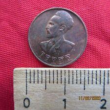 Ethiopia 1 Santeem Cent 1936 (1944) - Haile Selassie I Lion - II