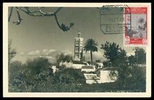 MAROC SPAN. MK 1946 MOSQUEE MOSQUE MOSCHEE CARTE MAXIMUM CARD MC CM h0573