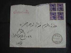 Postal Cover Egypt 1947, Port Said