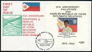 Philippines - 1985 China Diplomatic Relations Souvenir Sheet FDC, F-VF