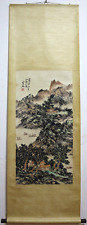 RARE Chinese 100% Hand Painting & Scroll Landscape By Huang Binhong 黄宾虹 WEDD136