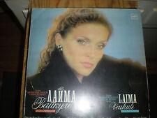 Laima Vaikule-sings songs by Raimonds Paul & Ilya Reznik-LP-Soviet Union Music