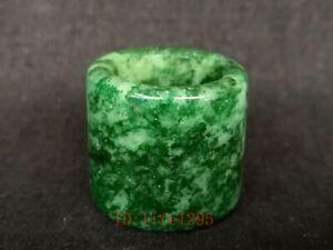 Collection China Natural Jade Manual Sculpture Thumb Ring or Pendant Decoration