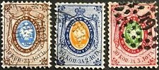 RUSSIA RUSSLAND 1858 5-7 8-10 Staatswappen Coat of Arms w/o WM 12,25:12,5 used
