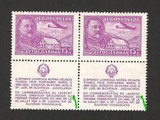 "YUGOSLAVIA-MINT PAIR-ERROR-""DJ"" instead ""DU"" -AIRMAIL-PLANE 1948."