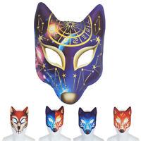 Scary Constellation Fox Full Face Cover Masquerade Halloween Cosplay Mask Dutifu