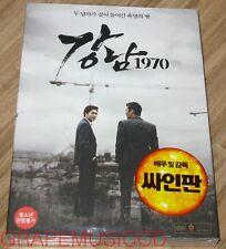 GANGNAM 1970 LEE MIN HO KOREA MOVIE FIRST PRESS LIMITED EDITION DVD NEW