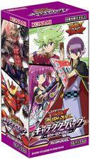 Konami Japanese Yu-Gi-Oh Card Rush Duel Character pack Gackt Loa Lomin Promo