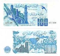 ALGERIA 100 DINARS 1981 P-131a UNC - Banknotes Paper Money