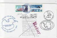 Norway + U.S.A 1995 Antartic Treaty Inspection  stamps cover ref 21778