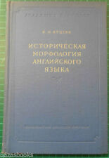 Language Antiquarian & Collectable Books in Russian