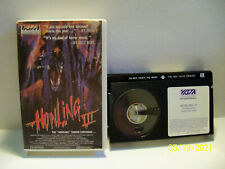 BETAMAX Howling III 3 terror continues Beta USED Video Tape NOT VHS