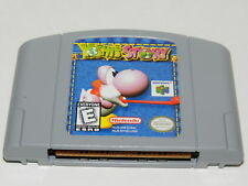 Yoshi's Story Nintendo 64 N64 Video Game Cart