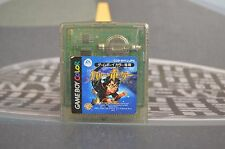 HARRY POTTER TO KENJA NO ISHI GAME BOY COLOR JAP JP JPN GBC COMBINED SHIPPING