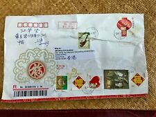 Recent cover from China to HongKong with multi frank stamps