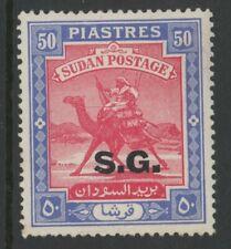 British Sudan, Mint, #O43, Og Nh, Clean & Sound, Excellent Centering
