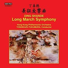 Ding Shande: Long March Symphony, New Music