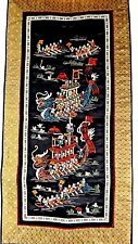 EARLY 20c CHINESE FORBIDDEN STICHES SILK EMBROIDERY PANEL, 100 CHILDREN ON BOATS