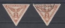 FIUME DOPPIA COPPIA GIORNALI 1919  TRIANGOLARE IL NUOVO E L'USATO SS. 3 REGALO