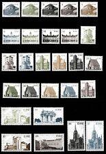 Ireland 1982 - 1986 Architecture - MNH - Cat £48 - (189)