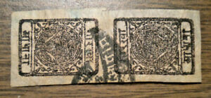 British Asia -  Nepal - issued 1899 to 1903  -  # 10a  -  tete beche pair