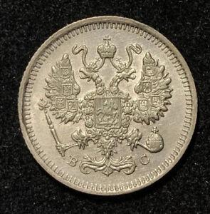 Russia 10 Kopeks 1915 Brilliant Uncirculated Coin
