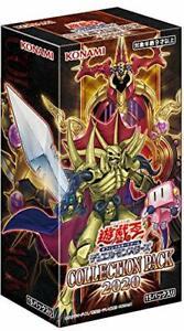 Konami Digital Entertainment Yu-Gi-Oh OCG Duel Monsters COLLECTION PACK 2020 BOX