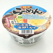Menraku Japanese Ramen-Hokkaido Seafood With Shrimp & Scallop Soup 2.6 oz/76.1g