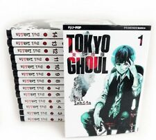 Tokyo Ghoul 1/14 Serie Completa - Jpop - ITALIANO NUOVO #NSF3