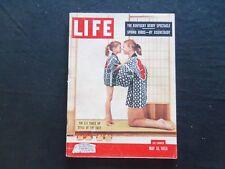 1955 MAY 16 LIFE MAGAZINE - HAPPI COATS IN FASHION - L 955