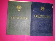 Soviet Russian 2 Document. ID