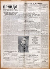 1945 Russian WW2 NEWSPAPER Poland Marshal Michał Rola-Żymierski ORDER OF VICTORY