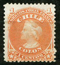 CHILE COLUMBUS Yvert # 11 Mint no Gum VF