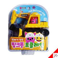 Pinkfong Mini Heavy Vehicle Equipment Excavator Pullback Car Baby Kids Toy 2019