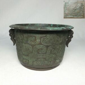 D1128: Chinese old signed copper ware incense burner with fine sculpture work