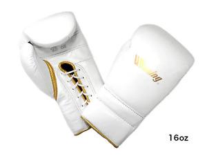 WINNING Boxing Gloves MS-600 WHITE x GOLD w/ Logo Lace Up Pro Type 16 oz Japan