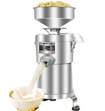 Soybean Grinding Machine Soymilk Machine Soy Bean Pulping Milk Machine 220V
