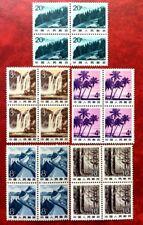 1981-83 China PRC R22 SC #1726a -1731a Block 4 Complete Photo set MNH