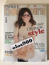 VOGUE BAMBINI July/Aug 2012 International Children's Fashion Italy NEW & SEALED