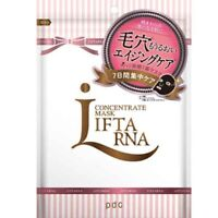 ☀PDC Liftarna Concentrate Mask 7 Sheets Charcoal Face Mask Japan